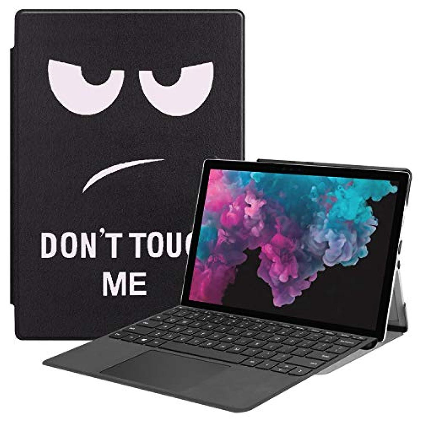 習慣民主主義出力【E-COAST】 MicroSoft Surface Pro 4/ Surface Pro 5/ Surface Pro 6 専用ケース 折畳式 スタンド機能付き 保護カバー (Don't touch me)