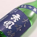 秀鳳 大吟醸 超辛口+10 720ml 山形の日本酒
