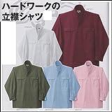 鳳皇 紳士 作業 長袖 立衿シャツ(3700)綿100% 衿裏刺子仕上げ M 25.サックス