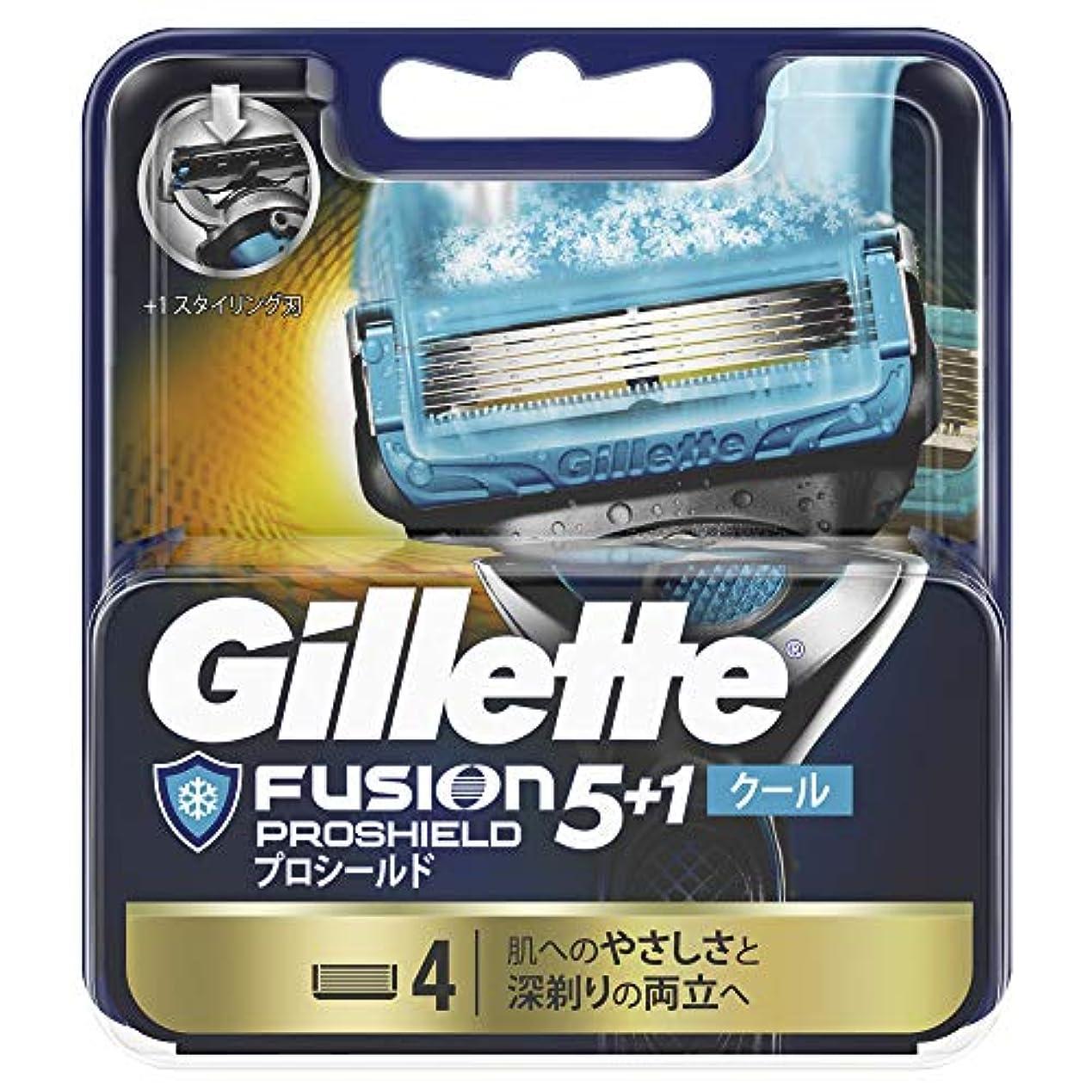 汚れた透ける独創的ジレット フュージョン5+1 プロシールド クール 替刃 4個入