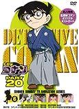 名探偵コナンDVD PART20 Vol.6