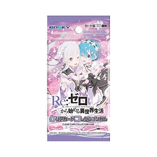 Re:ゼロから始める異世界生活 クリアカードコレクションガム[初回生産限定BOX購入 16個入 食玩・ガム(Re:ゼロから始める異世界生活)