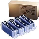 【横トナ オリジナル品】キャノン(Canon)BCI-350XLPGBK 互換 インクタンク ブラック4本セット (大容量) BCI-350XLPGBK 顔料インク ブラック4本セット 対応機種:PIXUS MG6330 / MG5430 / iP7230 / iP7260