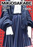 MIKIOSAKABE×∀iDOL Style Book3