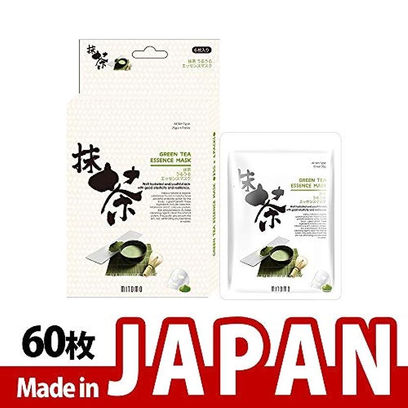 速記スペイン単位MITOMO【JP512-C-0】日本製シートマスク/6枚入り/60枚/美容液/マスクパック/送料無料