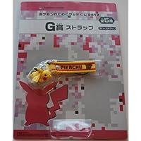 ポケモンわくわくゲットくじ2012 G賞 ストラップ ラバーストラップ ピカチュウ