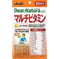 ディアナチュラ マルチビタミン パウチ 20粒【3個セット】