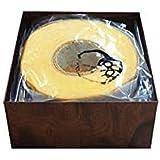 【紙袋付】クラブハリエ バームクーヘン 約430g たねや 品番12417