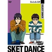 SKET DANCE SELECT DANCE Switch Off [DVD]
