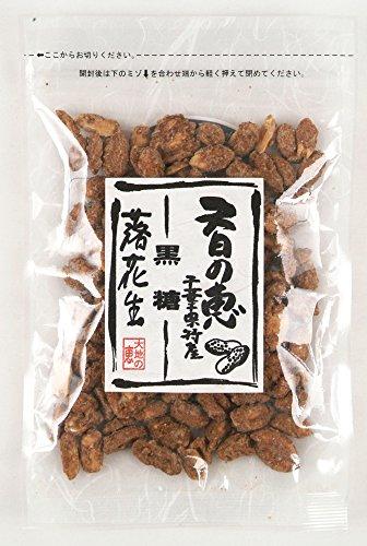 ちば物産 黒砂糖ピーナッツ(100g入)