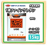 1液ファインウレタン 15kg 標準色 ND-401【メーカー直送便/代引不可】日本ペイント 一液 外壁 塗料