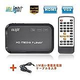 InLight HD701メディアプレーヤー HDMI/VGA出力USB/OTG/SD/AV/TV/AVI/RMVB フルHD 1080P対応 高画質再生マルチ出力 ゲット 車載充電器