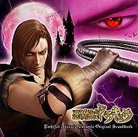 Pachislo by Akumajo Dracula (2009-06-23)