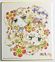 Fate/Zero ゼロカフェ 複製ミニ色紙 ufotable 間桐雁夜 バーサーカー 単品