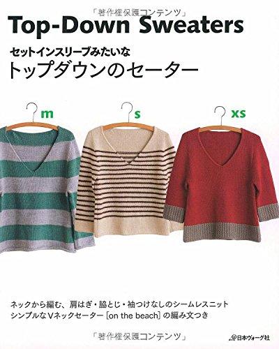 トップダウンのセーター...