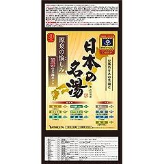 【医薬部外品】日本の名湯 源泉の愉しみ 30g ×10包 入浴剤