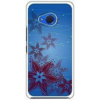 sslink Android One X2/HTC U11 life ハードケース ca718-2 花柄 ファンタジー 結晶 スマホ ケース スマートフォン カバー カスタム ジャケット Y!mobile 楽天モバイル