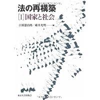 Amazon.co.jp: 碓井 光明: 本