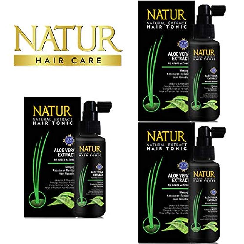 信念迷彩類人猿NATUR ナトゥール 天然植物エキス配合 Hair Tonic ハーバルヘアトニック 90ml×3個セット Aloe vera アロエベラ [海外直商品]