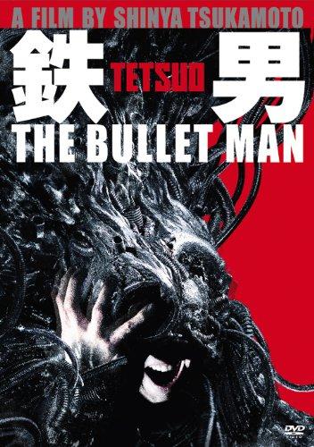 鉄男 THE BULLET MANのイメージ画像