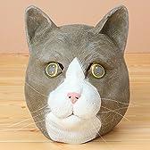パーティーグッズ 仮装グッズ おもしろグッズ 変装グッズ アニマル 猫 覆面 学園祭 グッズ インパクト 抜群 ウケる マスク キャットマスク ブラウン