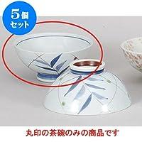5個セット 夫婦茶碗 千段笹中平 [12.1 x 5.5cm] 【料亭 旅館 和食器 飲食店 業務用 器 食器】