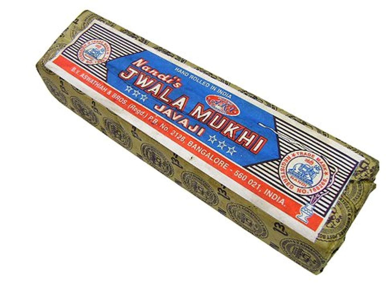 淡いすばらしいです前者NANDI(ナンディ) JWALA MUKHI JWALA MUKHI香 スティック 12箱セット