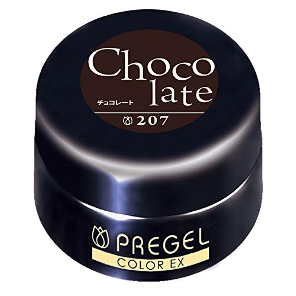 腹痛よく話されるオアシスプリジェル ジェルネイル カラーEX チョコレート207