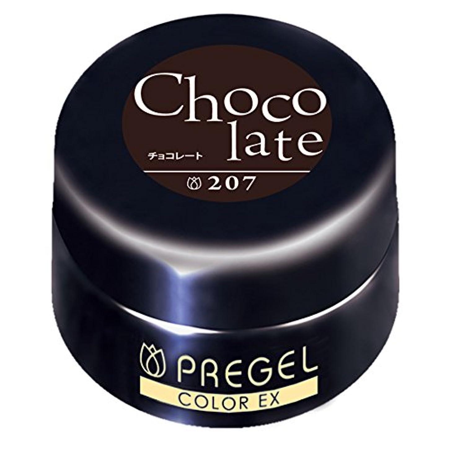 おかしい重荷連合プリジェル ジェルネイル カラーEX チョコレート207