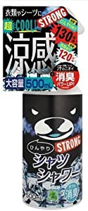 【2個セット】ひんやりシャツシャワー ストロング ミント 500ml