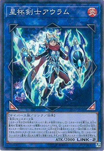 遊戯王OCG 星杯剣士アウラム スーパーレア COTD-JP049-SR