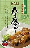 壺屋壷亭金沢カレー 野菜200g