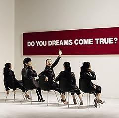 DREAMS COME TRUE「やさしいキスをして」の歌詞を収録したCDジャケット画像