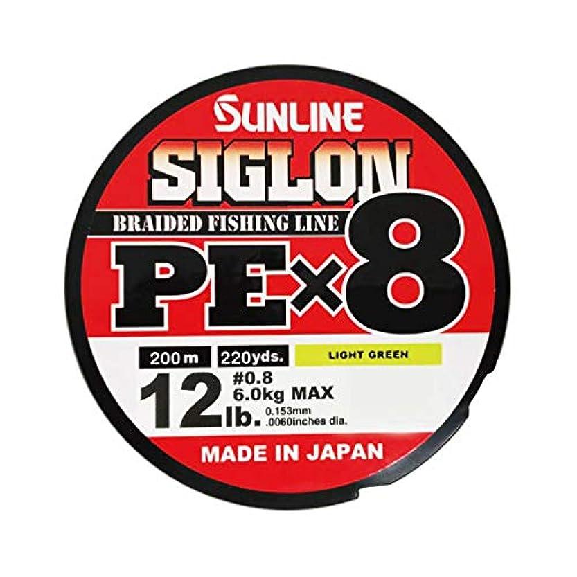 成果トリップ方法論サンライン(SUNLINE) ライン シグロンPE×8 ライトグリーン 200m #0.8/12lb