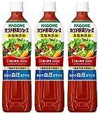 カゴメ 野菜ジュース 食塩無添加 スマートPET 720ml×3本