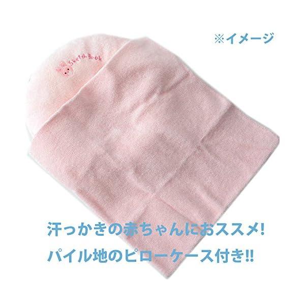 西川産業 babypuff ドーナツ枕(小) ...の紹介画像9