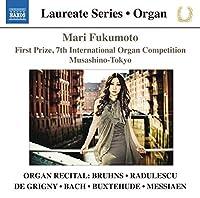 Mari Fukumoto - Organ Recital by Mari Fukumoto