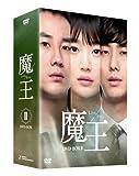 魔王 DVD-BOX 2 画像