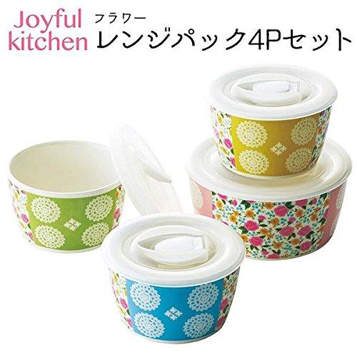 Joyful kitchen(ジョイフルキッチン) フラワー レンジパック4Pセット (M×1・S×3) 50877 家事用品 容器・ストッカー・調味料容器 ab1-1132692-ak [簡易パッケージ品]