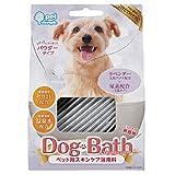 ペット用スキンケア浴用料 Dog Bath【14包】【03.ラベンダー】(4509)ポンポリース