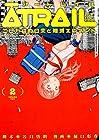 ATRAIL -ニセカヰ的日常と殲滅エレメント- 第2巻