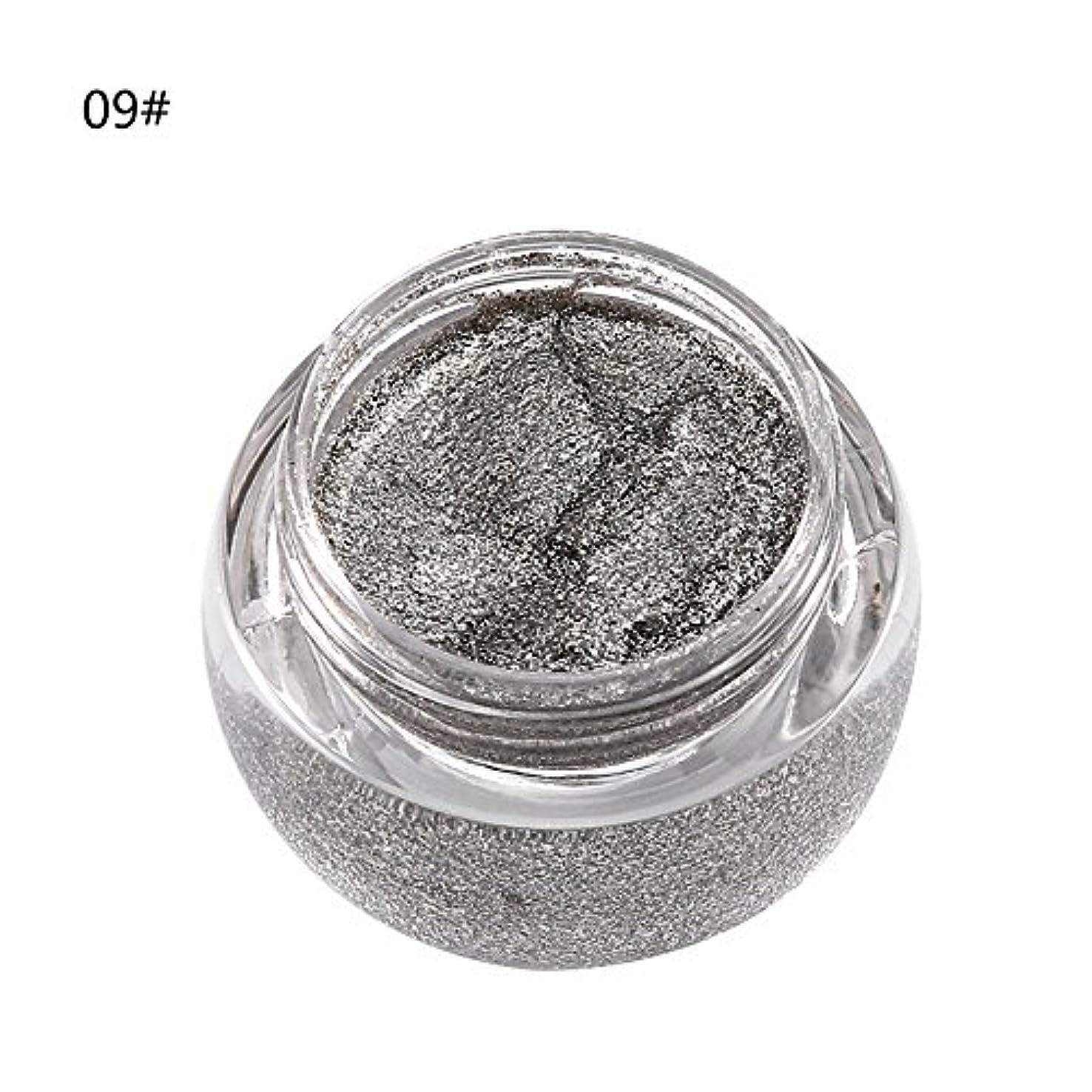 タイト測定可能惨めなアイシャドウ 単色 化粧品 光沢 保湿 キラキラ 美しい タイプ 09