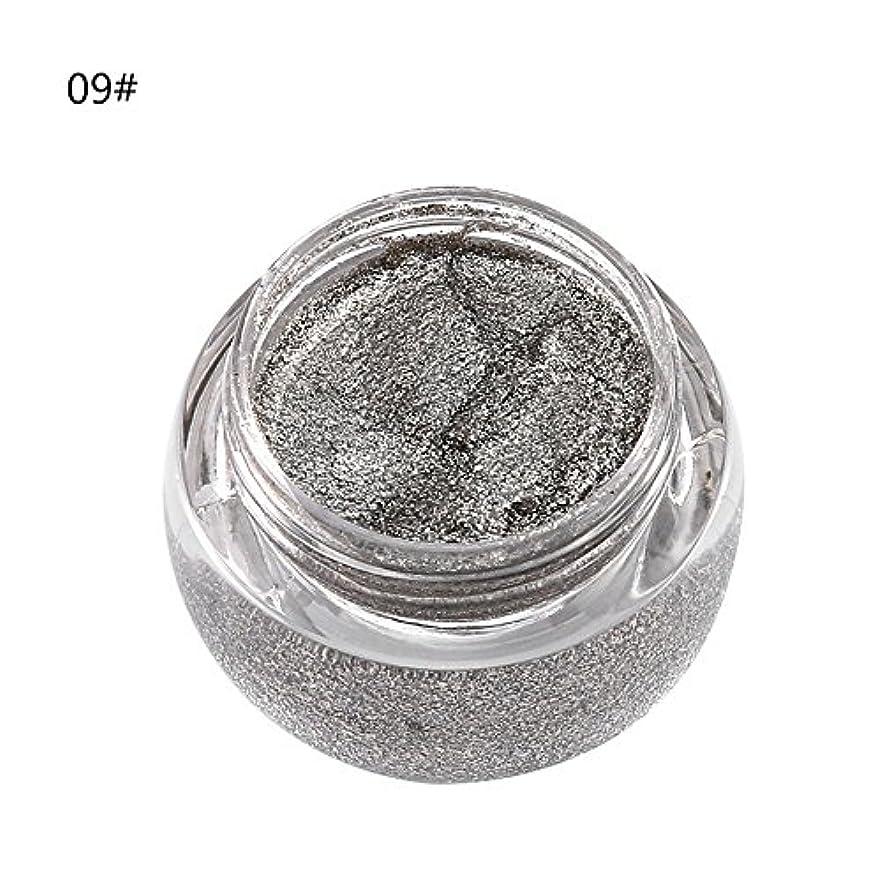 パンチアラーム期限アイシャドウ 単色 化粧品 光沢 保湿 キラキラ 美しい タイプ 09