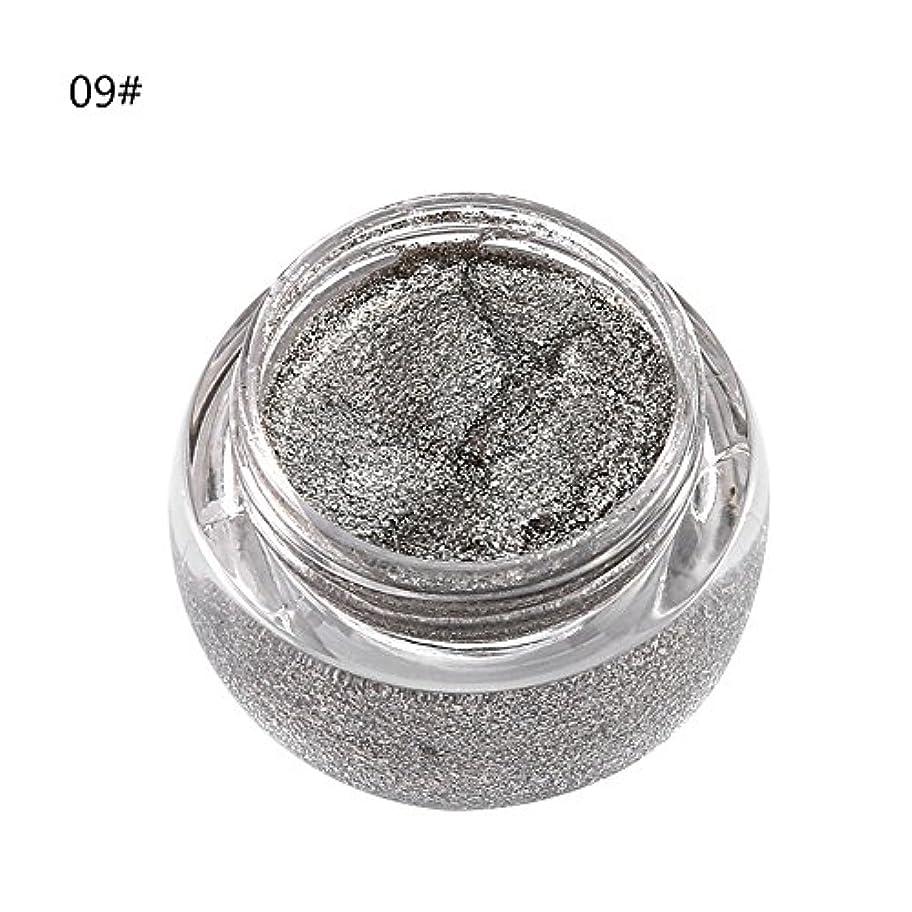 ファセット眠る事前にアイシャドウ 単色 化粧品 光沢 保湿 キラキラ 美しい タイプ 09