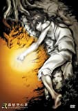 OVA「最遊記RELOAD-burial-」第弐巻~孫悟空の章~スタンダードエディション [DVD]