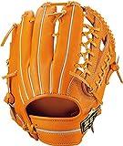 ZETT(ゼット) 硬式野球 ネオステイタス グラブ (グローブ) 外野手用 オレンジB(5600B) 右投げ用 日本製 BPGB12917