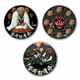 源平討魔伝・アクセサリー缶バッジコレクション 3個セット / GAMES GLORIOUS