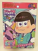 おそ松さん コミック柄 ダイカットタオル トド松