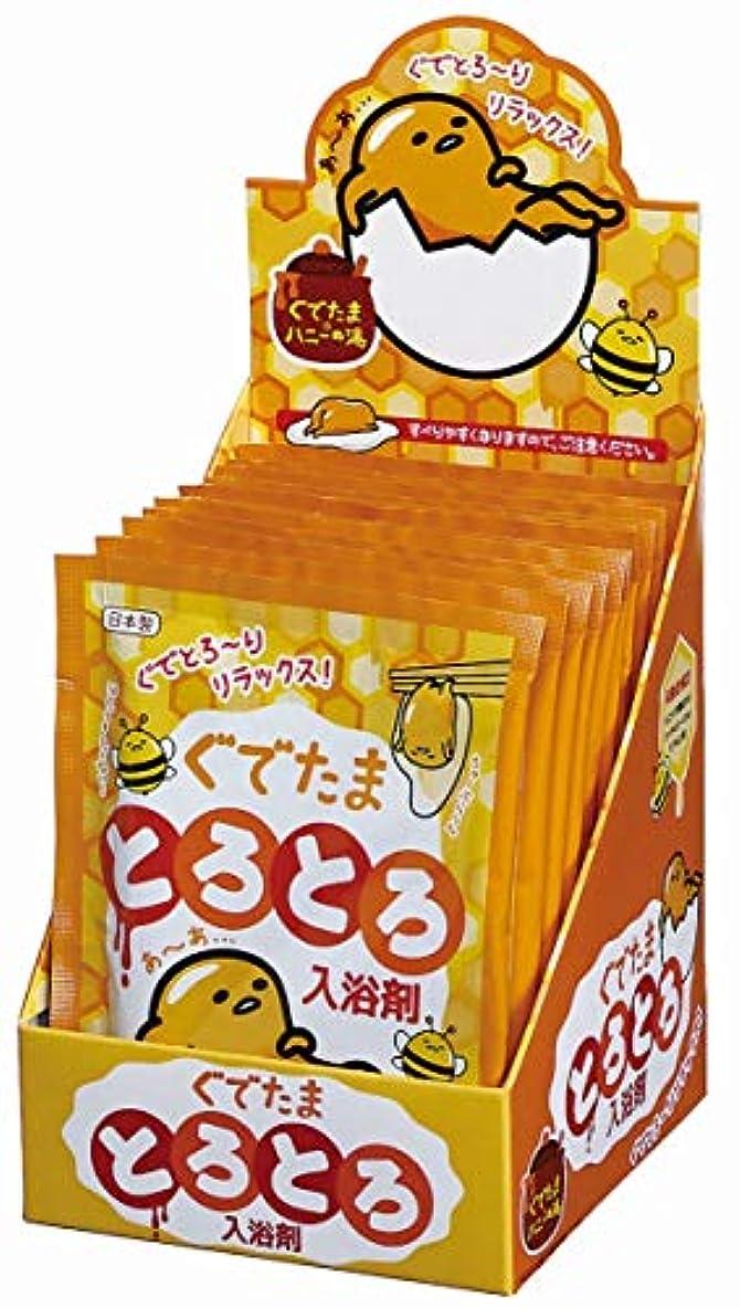 日付付きバラ色浪費日本製 made in japan ぐでたまとろとろ入浴剤 N-8719【まとめ買い12個セット】
