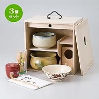 3個セット 茶道具(茶箱)桐色紙箱揃 [ 25.6 x 17.5 x 25.6cm ] 【 茶道具 】 【 茶道具 抹茶 茶道 茶器 】